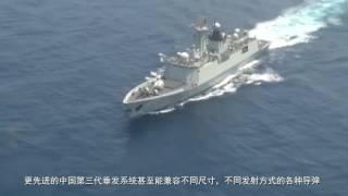 俄罗斯替我们改造现代级驱逐舰靠谱吗?