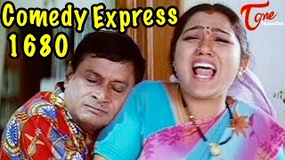 Comedy Express 1680 | B 2 B | Latest Telugu Comedy Scenes | TeluguOne