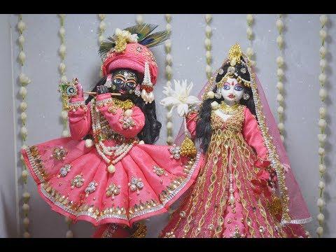 Meera Bai Ekli Khadi | Krishna Bhajan