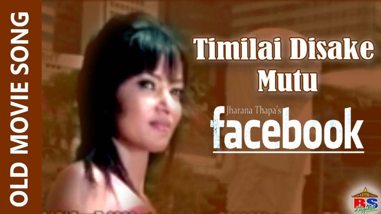 timilai disake mutu facebook nepali movie jharana