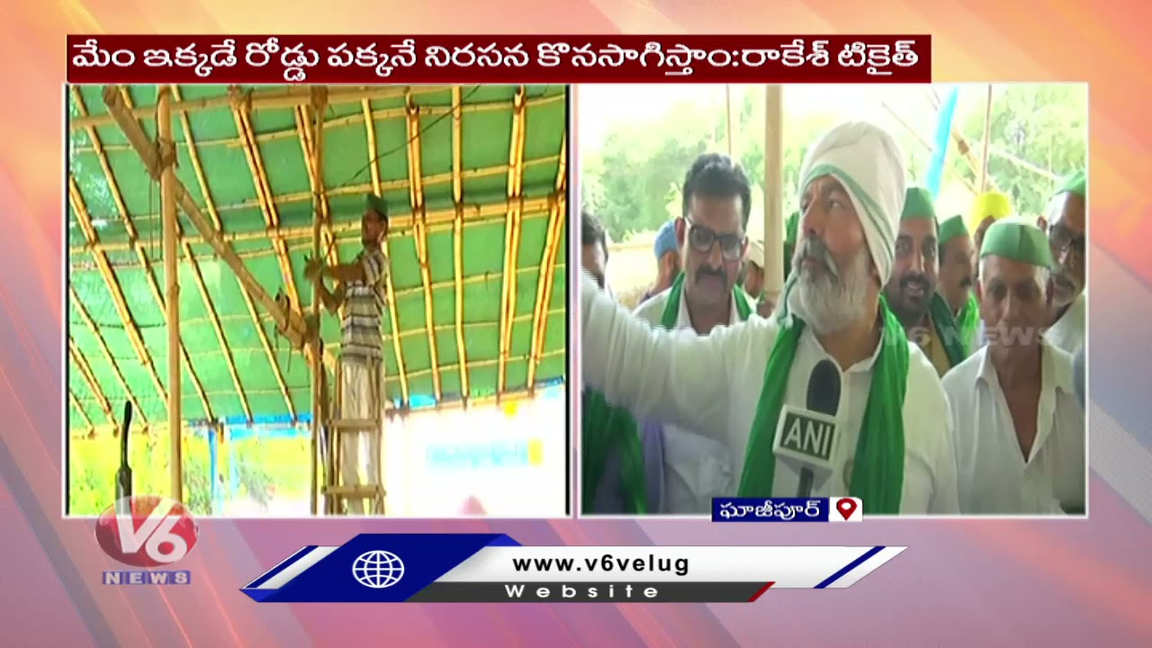 Download BKU Leader Rakesh Tikait Speaks About Vacating Barricades at Protest Site   V6 News