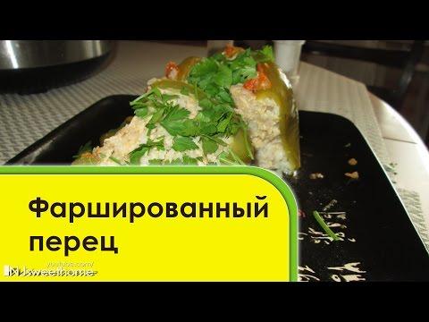 Фаршированные перцы в мультиварке Redmond, простое блюдо