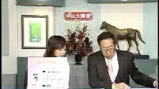 2007.12.22サクッと最終3連単「ノエル賞」 thumbnail