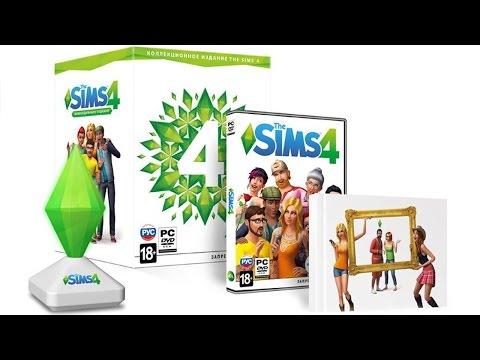 The Sims 4: Коллекционное издание - Распаковка