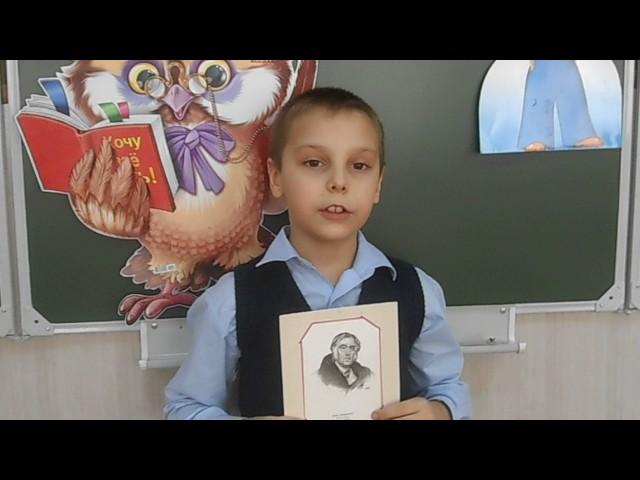 Изображение предпросмотра прочтения – ВячеславАнтонов читает произведение «Петух и Жемчужное зерно» И.А.Крылова