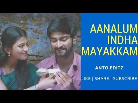Aanaalum Indha Mayakkam Video | 10 Endrathukulla | Vikram, Samantha | D. Imman