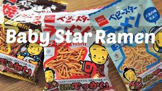 Baby Star Ramen Taste Test - Whatcha Eating?