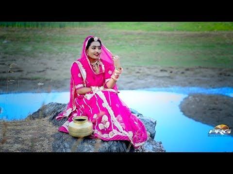 Twinkal Vaishnav की आवाज़ में राजस्थान का सुपरहिट गीत-Bugla Dhani Su Ud Ja Re|  PRG 4k Song
