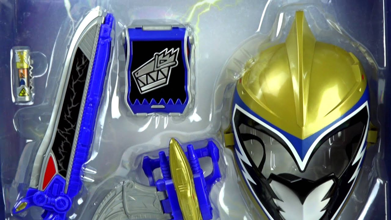 Nycc Dino Charger Dx Gold Ranger Training Set Power
