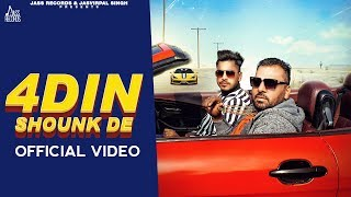 4 Din Shounk De Sidhu Jeet Free MP3 Song Download 320 Kbps