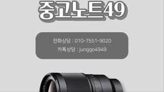 중고 카메라렌즈 소니 칼짜이즈 렌즈(21mm, 50mm…