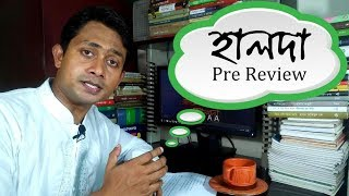 Download Video Haldaa (হালদা) Pre Review | Halda Bangla Movie | A Masterpiece Epic Bangla Movie is Coming MP3 3GP MP4