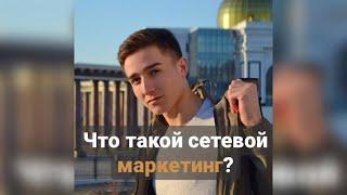 Сетевой маркетинг/Работа в интернете/ТВЦ 1 Россия/Формула успеха