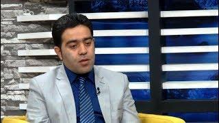 بامداد خوش - سرخط - صحبت های آصف غفوری در مورد ساخت و ساز بندها در افغانستان