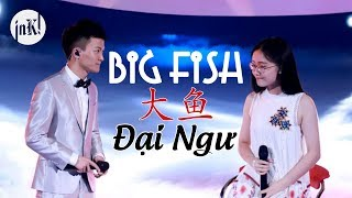 Engsub Vietsub Sing China 2017 Big fish i ng - Chu Th m.mp3