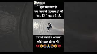 Pyar mein pagal sad status video