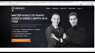 Обзор рынка Forex без воды 26.02.2019 от Ярослава Мудрого