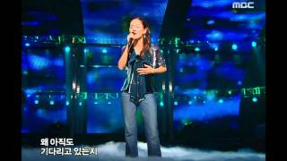 IVY - I must be a fool, 아이비 - 바본가 봐, Music Core 20051210