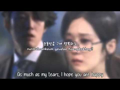 Ailee  Goode my love Fated to love you ost