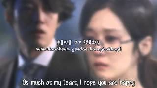 Ailee - Goodbye my love (Fated to love you ost )
