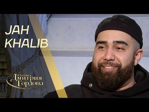 """Музыкант Jah Khalib. """"В гостях у Дмитрия Гордона"""" (2019)"""