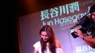 20090527|HOUSE NATION 專輯巡迴台北站@ LUXY House Nation Taipei htt...