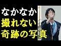 【羽生結弦】『面白すぎるんだけどwww』#羽生結弦の写真撮るの下手くそ選手権「ごめんなさい、爆笑してしまいました」#yuzuruhanyu