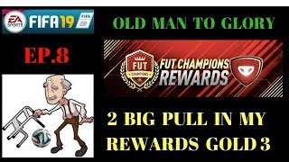 FIFA 19 WEEKEND LEAGUE REWARD [ Old man TO GLORY ] Ep .8