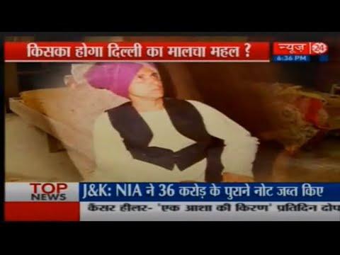 Awadh's 'Last Prince' Ali Raza Found Dead In Delhi's 14th Century Decrepit Malcha Mahal