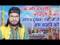 Dilbar Shahi ♬ Superhit Bhojpuri Naat____Shehre Madina Jaybe Dekhne Ko