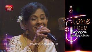 Kokilaya @ Tone Poem with  Maya Damayanthi & Malinda Kularatne Thumbnail