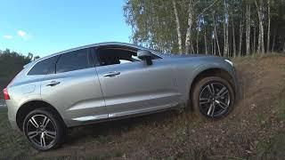 Может или не  может, Volvo XC 60 2018 D5, Часть 1