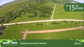 Вороново лето 2015 год, участки в Заокском районе, участки недорого.