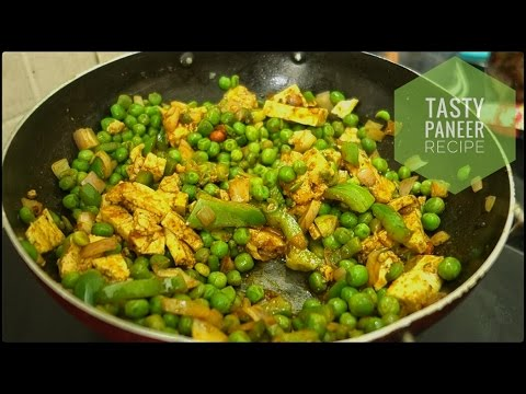 Tasty paneer and tamarind spicy recipe indian vegetarian recipe tasty paneer and tamarind spicy recipe indian vegetarian recipe forumfinder Gallery