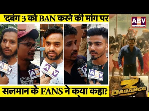 Dabangg 3 Controversy | FANS Reaction on BAN of HUD HUD Song | Salman Khan | Sonakshi Sinha | Sudeep Mp3