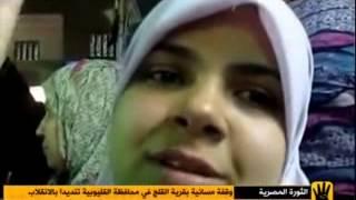 وقفات وفعاليات ليلية بقرية القلج بالقليوبية لرفض الانقلاب