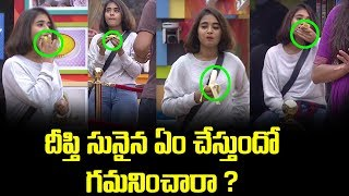Deepthi Sunaina Behavior in Bigg Boss Telugu 2 Show | Tanish Alladi | YOYO Cine Talkies