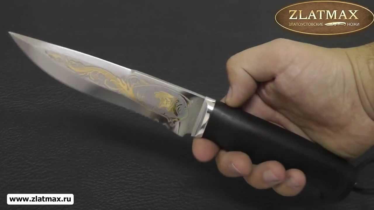 Видео Нож Свирепый престиж (95Х18, Граб, Алюминий)