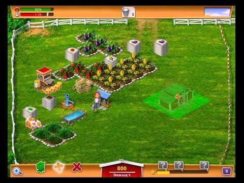 прохождение игры реальная ферма (на эксперте) №1