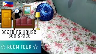 ROOM TOUR / BED SPACE TOUR SA BOARDING HOUSE