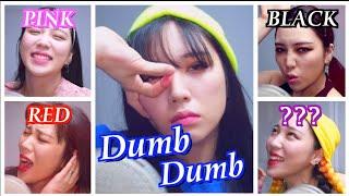 전소미 DUMB DUMB 커버할 목소리를 못정해서 오색커버   DUMB DUMB in different colors