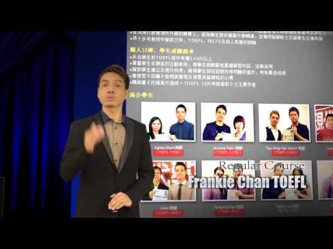 Frankie Chan TOEFL