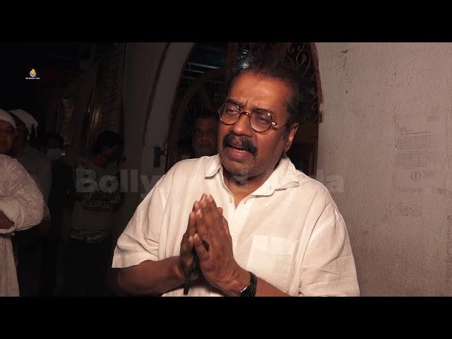 The Last Rites Of Padmabhushan Ustaad Ghulam Mustafa Khaan Saab