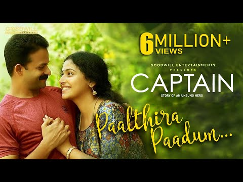 Paalthira Paadum Video Song | Captain | Shreya Ghoshal | Gopi Sundar | Jayasurya | Anu Sithara