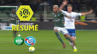 AS Saint-Etienne - RC Strasbourg Alsace (2-2)  - Résumé - (ASSE - RCSA) / 2017-18