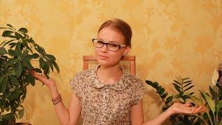 видео Как комнатные растения влияют на настроение