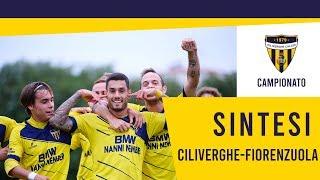 Campionato | Ciliverghe-Fiorenzuola | sintesi