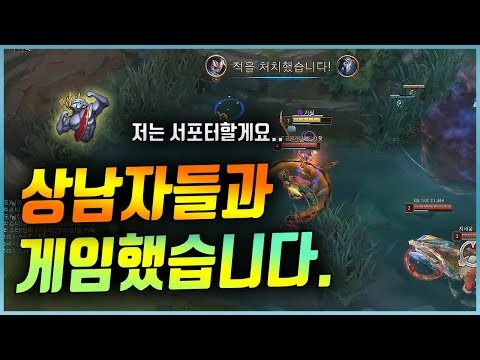 죄송합니다. 저는 뒤가없는듯합니다.(League of legends Korea Challenger Yasuo !) thumbnail