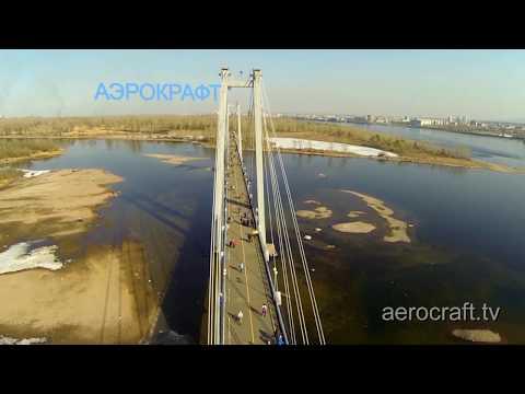 Красноярск сверху весна