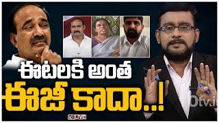 ఈటలకి అంత ఈజీ కాదా..! LIVE: Special Debate On huzurabad By-election | 10TV News